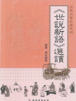 BOOK-14