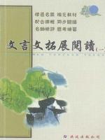 BOOK-25