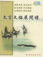 BOOK-26