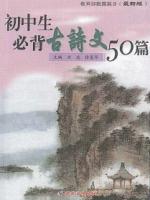 BOOK-28