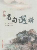 BOOK-30